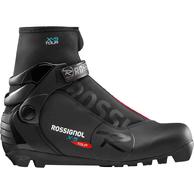 acd4fcc134a Běžecké boty ROSSIGNOL X-5